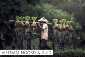 VIETNAM NOORD EN ZUID click