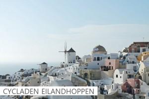 Cycladen Eilandhoppen cLICK